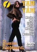 Vorschau Yam Yam - Russian Peepteens #1