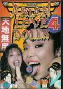 Vorschau Asian Love Dolls