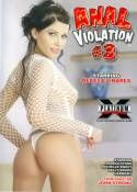 Grossansicht : Cover : Anal Violation #3