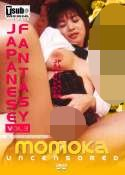 Vorschau Japanese Fantasy #03