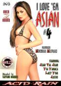 Vorschau I Love Em Asian #4