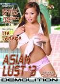 Vorschau Asian Lust #3