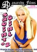 Grossansicht : Cover : Squirt Girl #2